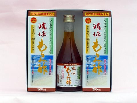 清涼飲料水 琉球「もろみ酢」 300ml 黒糖入りタイプ 3本セット