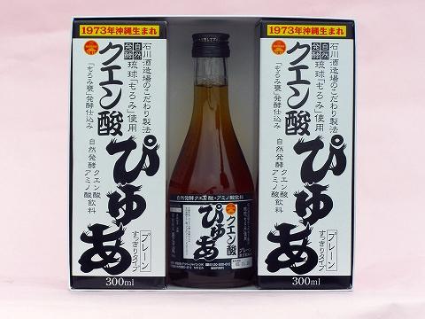 清涼飲料水 「ぴゅあ」プレーン 300ml すっきりタイプ 3本セット