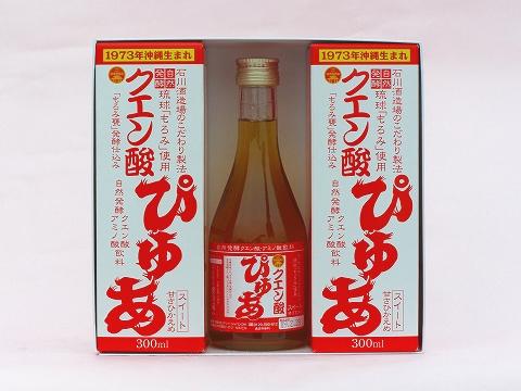 清涼飲料水 「ぴゅあ」スイート 300ml 甘さ控えめ 3本セット