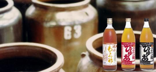 琉球もろみ酢の歴史